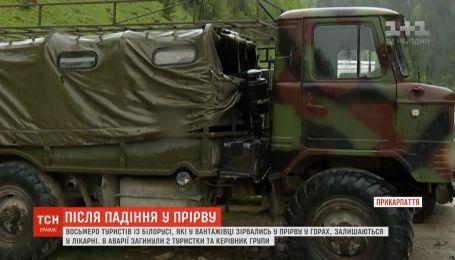 Поліція оголосила про підозру водію вантажівки, яка зірвалася у прірву в Коломиї