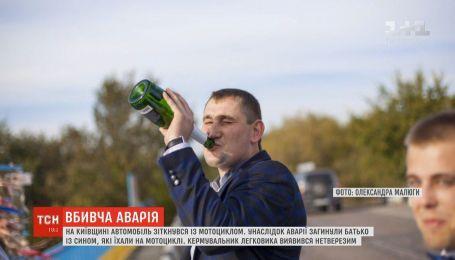 П'яний депутат за кермом зіштовхнувся із мотоциклом, двоє чоловіків загинули