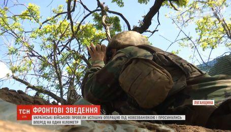 Военные отвоевали у оккупантов еще один километр украинской земли
