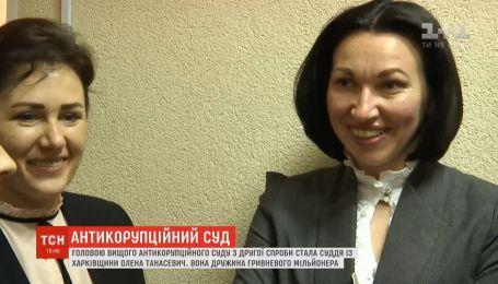 Со второй попытки: председателем Высшего Антикоррупционного суда стала Елена Танасевич