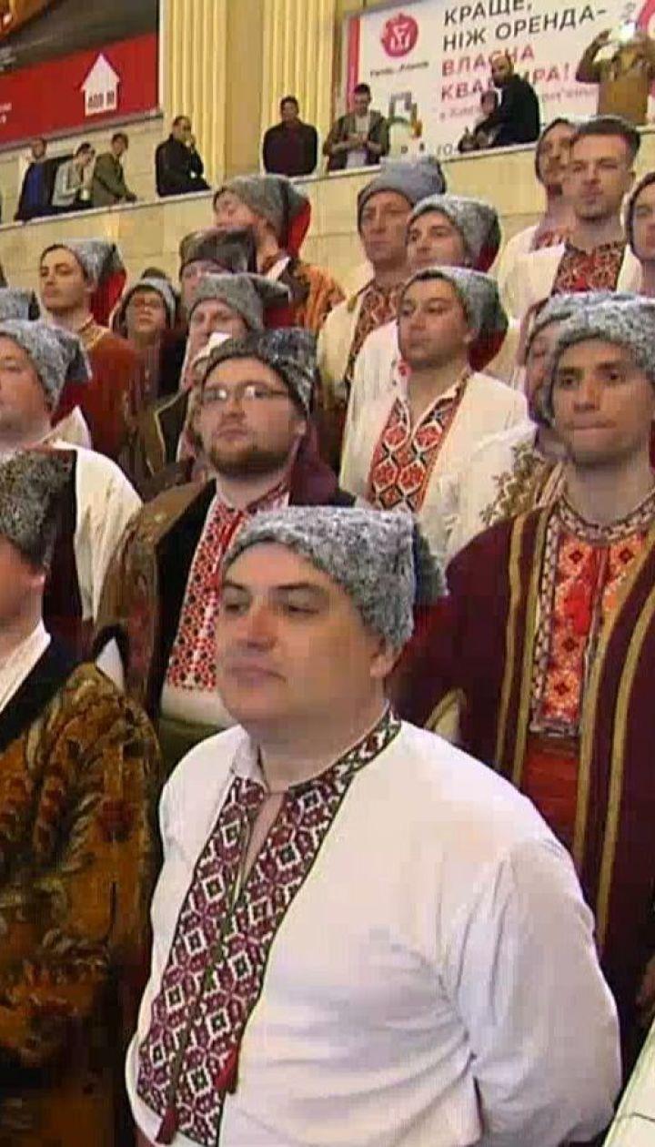 Музика, обійми та старовинний паротяг: на київському вокзалі проводжали капелу у турне