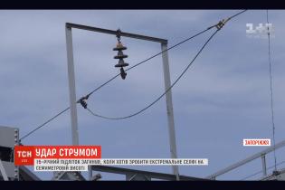 В Запорожье на мосту погиб подросток, когда хотел сделать селфи