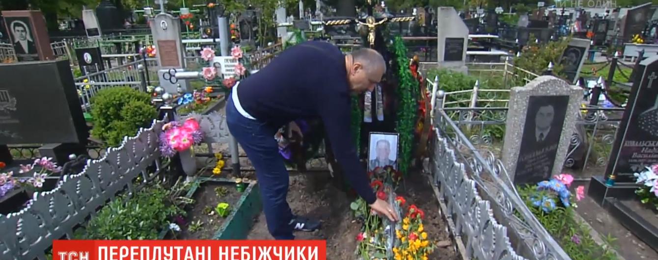 На Київщині в морзі переплутали тіла чоловіків