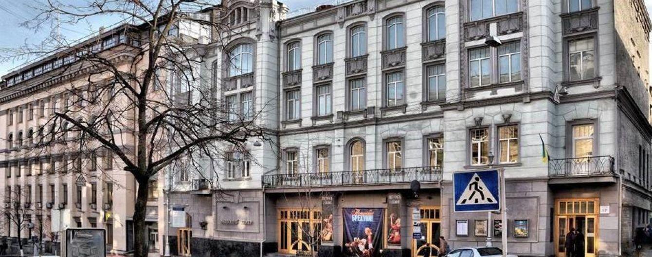 Театри Києва розказали, що буде з виставами, глядачами та квитками в умовах карантину