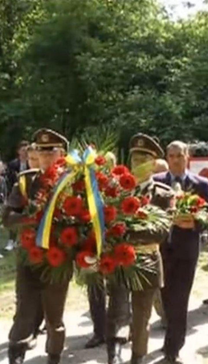 День пам'яті та примирення вшановують в Україні