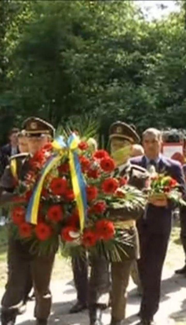 День памяти и примирения почитают в Украине
