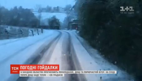Погода в Україні: від снігу до майже 30 градусів тепла