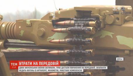 Потери на передовой: двое украинских воинов погибли