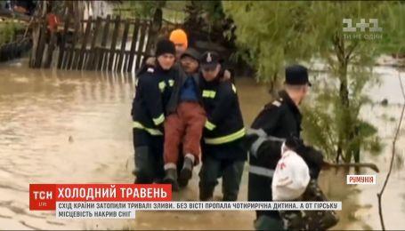 Негода атакує Румунію: потужні зливи й снігопади вирують у країні
