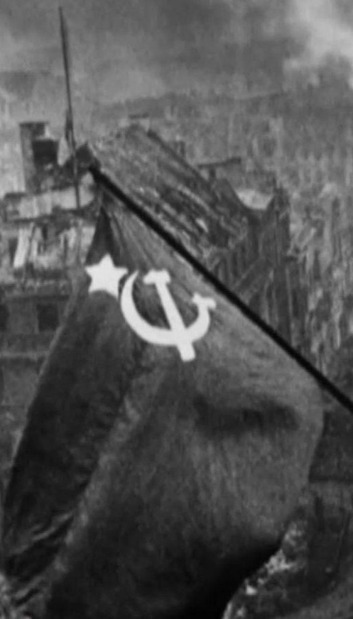 День перемоги чи День пам`яті: що насправді святкують 8 і 9 травня
