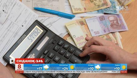 З 1 травня нараховують пеню на борги за комуналку