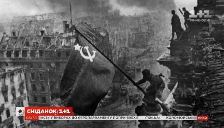 День победы или День памяти: что на самом деле празднуют 8 и 9 мая