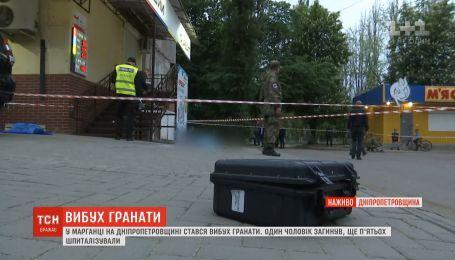 Среди пострадавших от взрыва гранаты в Днепропетровской области есть полицейский