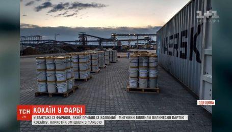 Величезну партію кокаїну знайшли у фарбі на Одещині