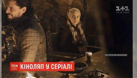 """Киноляп в """"Игре престолов"""": зрители заметили одноразовый стаканчик с кофе"""