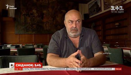 Чеський готельєр відмовився селити прихильників анексії Криму