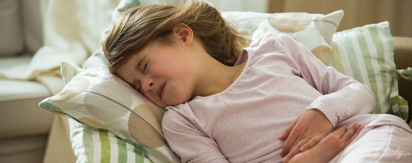 Що робити, якщо у дитини отруєння