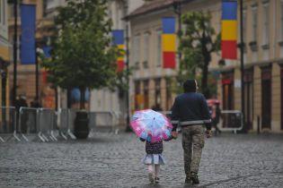 Музей жахів комунізму з'явиться у парламенті Румунії