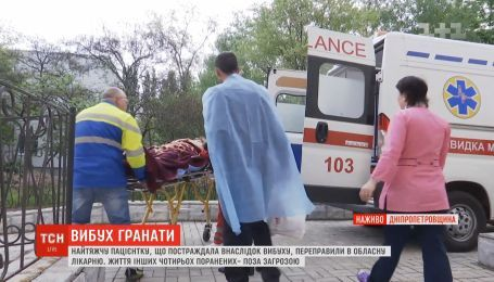 Пять человек получили ранения в результате взрыва гранаты в Днепропетровской области