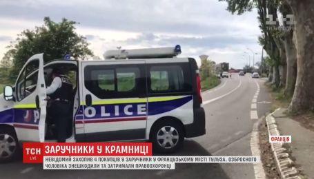 Нападник не встиг поранити заручників у Тулузі
