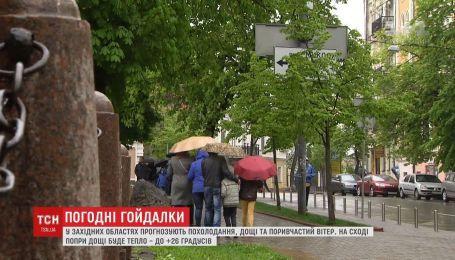 Температурні перепади обіцяють синоптики в українських областях