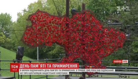 Более полумиллиона украинцев примут участие в торжественных мероприятиях ко Дню победы