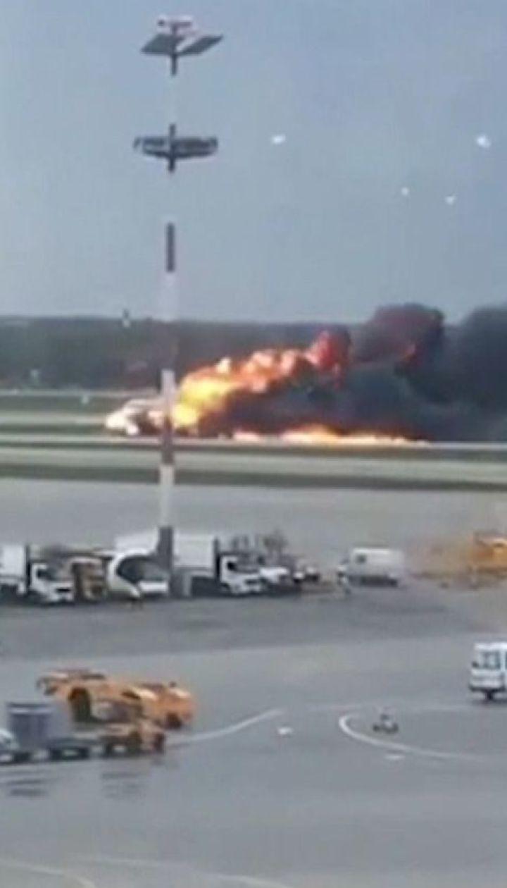 Трагедия в Шереметьево: российские медиа опубликовали расшифрованные разговоры экипажа самолета