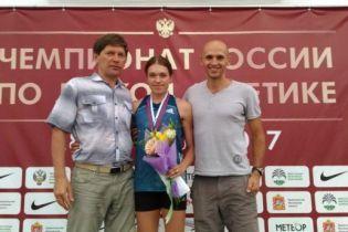 Легкоатлетку-зрадницю України дискваліфікували на 12 років через допінг