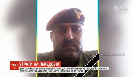 Двоє українських воїнів загинули внаслідок ворожих обстрілів на передовій