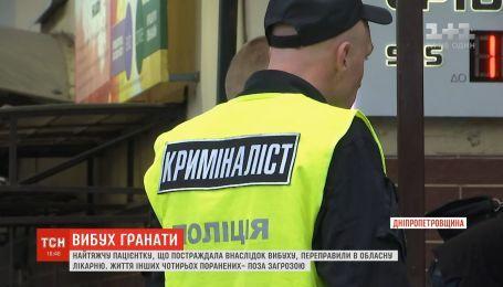 Товарищ погибшего от взрыва гранаты в Марганце находится под конвоем
