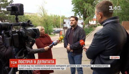 На Одещині підстрелили народного депутата від БПП