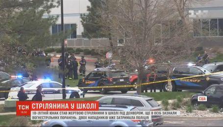 18-летний юноша стал жертвой стрельбы в американской школе
