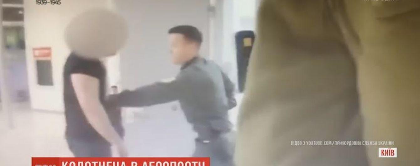 В київському аеропорту п'яний росіянин проривався до України