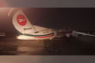 В аеропорту М'янми зазнав аварії літак із десятками пасажирів на борту