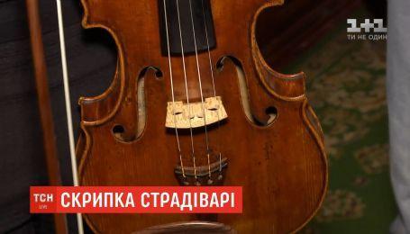 Вперше в Україні прозвучить легендарна скрипка Страдіварі