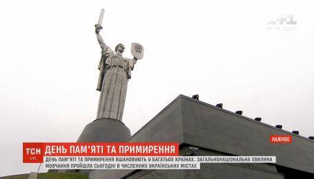 """Киев готовится к вечерней акции """"Первая минута мира"""""""