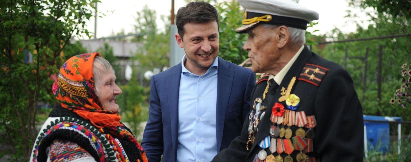 Зеленский встретился с ветераном Советской армии и связной УПА