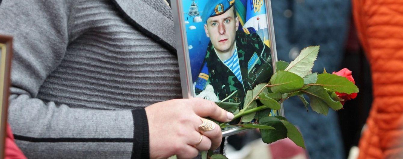 Родителям погибших на Донбассе воинов вручили награды