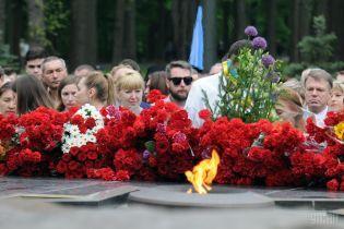 День памяти и примирения: как в Украине чтят павших в войне
