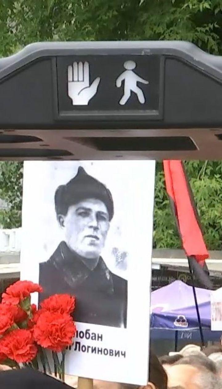 Правоохоронці закликають не приносити на масові заходи радянську та німецьку символіку