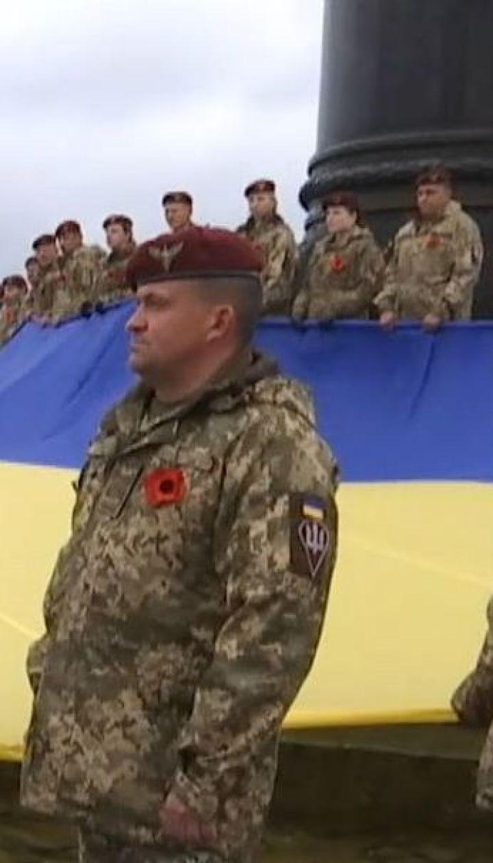 В украинских городах прошли мероприятия по случаю Дня памяти и примирения
