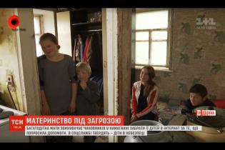 На Кіровоградщині жінка звинувачує чиновників, що ті хочуть забрати у неї дітей нібито через антисанітарію