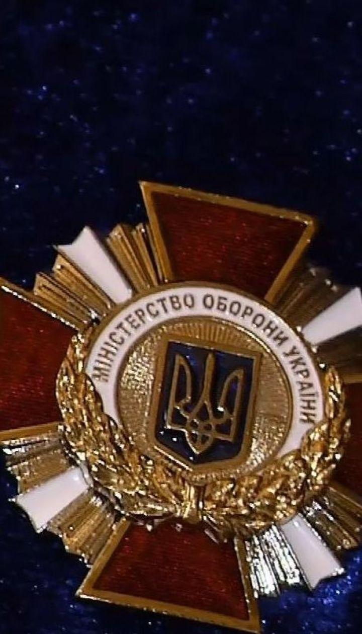 Міністерство оборони вручило нагороди родинам військових, які загинули на Донбасі