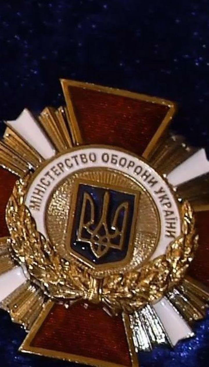 Министерство обороны вручило награды семьям военных, которые погибли на Донбассе