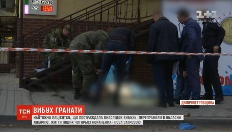 Взрыв гранаты в Марганце: правоохранители задержали подозреваемого