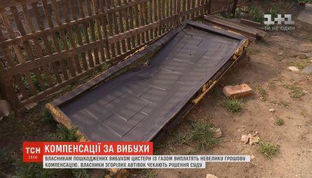Вибухи на заправці у Кропивницькому: місцева влада виділила компенсації на ремонт пошкоджених будинків