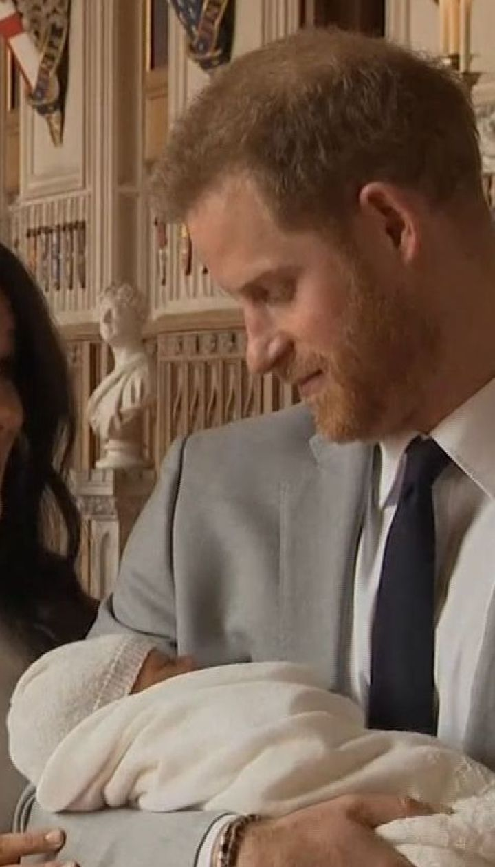 Принц Гарри и Меган Маркл сообщили имя своего новорожденного малыша