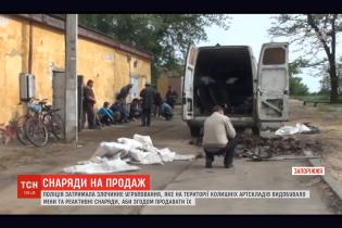 На Запоріжжі викрили злочинців, які здавала на металобрухт залишки боєприпасів з артскладів