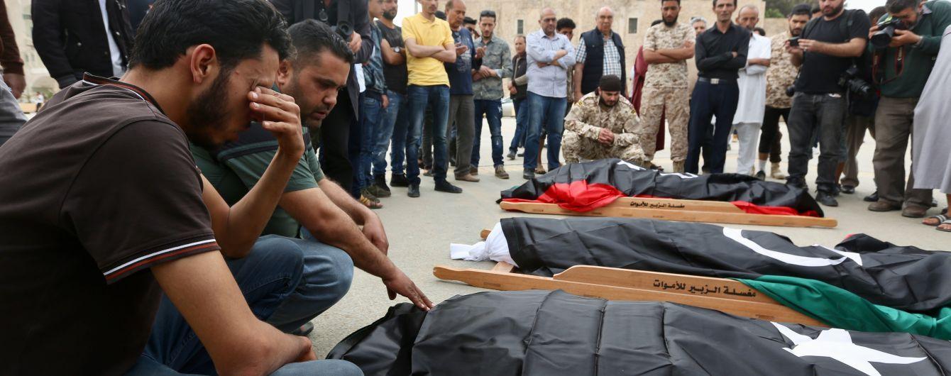 З початку наступу бунтівного лівійського генерала на Тріполі загинули понад 440 осіб - ВООЗ