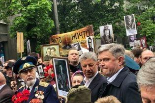 Больше 4 тысяч человек приняли участие в двух акциях в Киеве